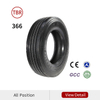 Low Rolling Resistance215/75R17.5 Truck & Bus Tire