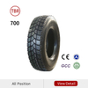 Deep Tread 12R22.5 Dive Truck Tires